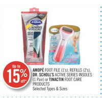 Amope Foot File,Refills,Dr.Scholl's Active Series Insoles or Tinactin Foot Care Products