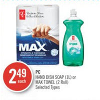 PC Hand Dish Soap Or Max Towel