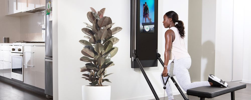 Guide to Interactive Home Fitness Equipment