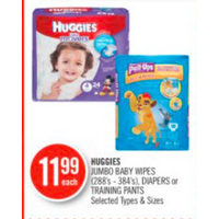 Huggies Jumbo Baby Wipes Diapers or Training Pants
