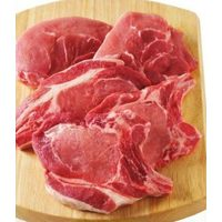 Pork Loin Combination Chops, Sirloin or Rib End