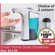 kitchen stuff plus ksp smart home 500 ml automatic soap dispenser rh redflagdeals com