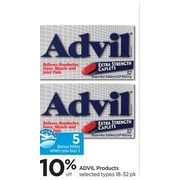 Advil Products - 10% off