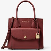 Michael Kors Fall Fashion Event: Take 25% Off Fall Accessories!